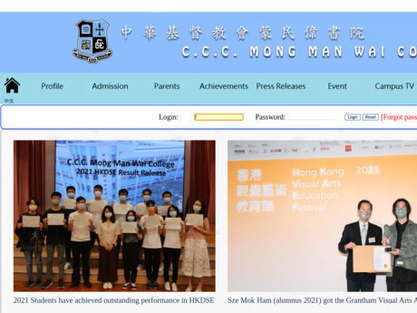 Website Screenshot of CCC Mong Man Wai College