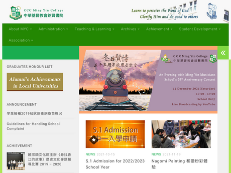 Website Screenshot of CCC Ming Yin College