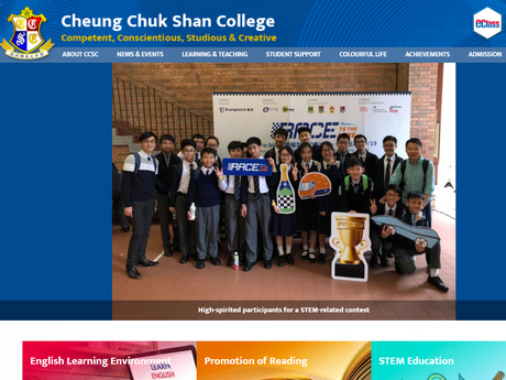 Website Screenshot of Cheung Chuk Shan College
