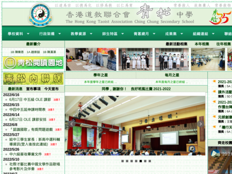 Website Screenshot of HKTA Ching Chung Secondary School