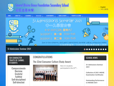 Website Screenshot of Carmel Divine Grace Foundation Secondary School
