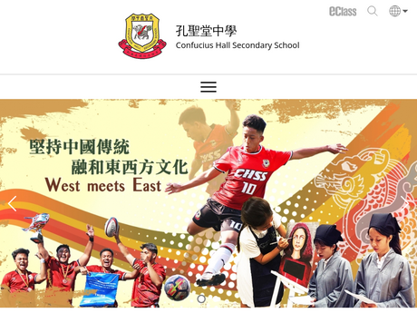 Website Screenshot of Confucius Hall Secondary School