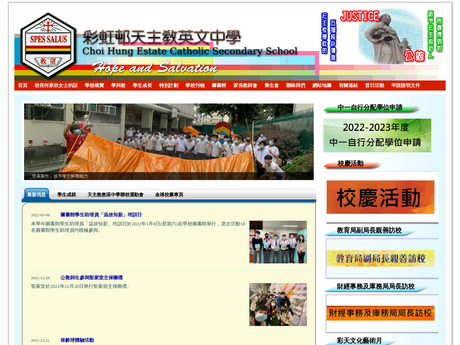 Website Screenshot of Choi Hung Estate Catholic Secondary School