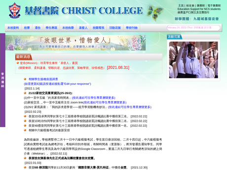 Website Screenshot of Christ College