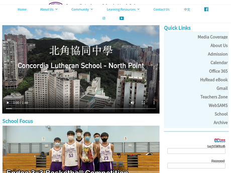Website Screenshot of Concordia Lutheran School (North Point)