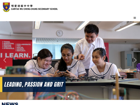 Website Screenshot of Caritas Wu Cheng-Chung Secondary School