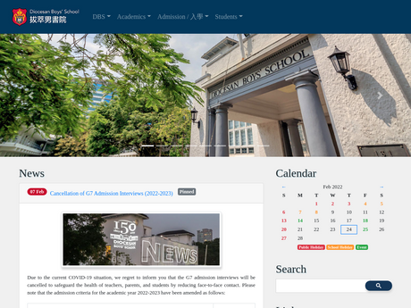 Website Screenshot of Diocesan Boys' School