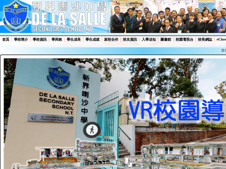 Website Screenshot of De La Salle Secondary School, N.T.