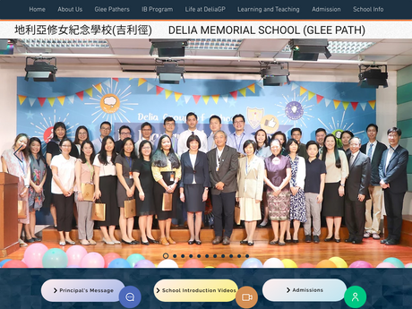 Website Screenshot of Delia Memorial School (Glee Path)
