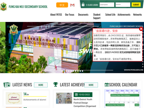 Website Screenshot of Fung Kai No.1 Secondary School