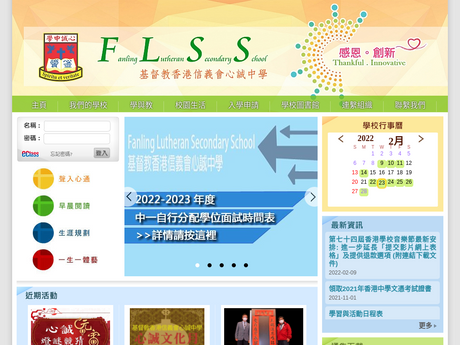 Website Screenshot of Fanling Lutheran Secondary School
