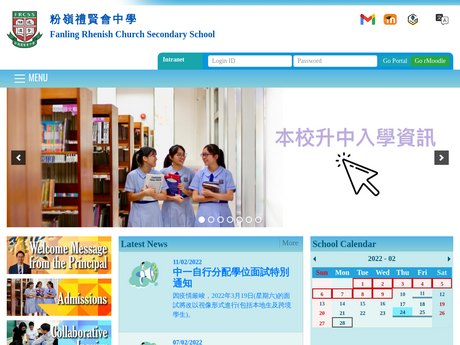 Website Screenshot of Fanling Rhenish Church Secondary School
