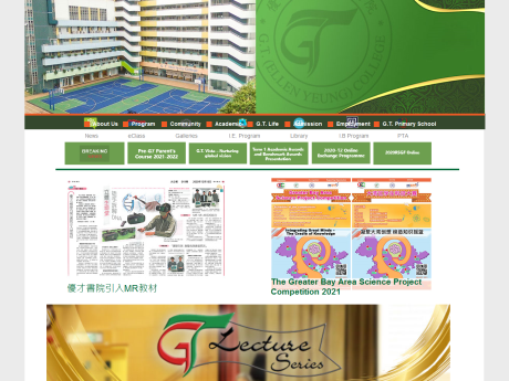 Website Screenshot of G.T. (Ellen Yeung) College