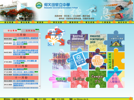 Website Screenshot of Homantin Government Secondary School