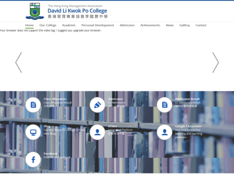 Website Screenshot of HKMA David Li Kwok Po College