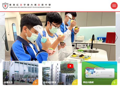 Website Screenshot of Hong Kong Red Swastika Society Tai Po Secondary School