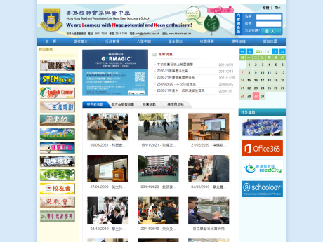 Website Screenshot of Hong Kong Teachers' Association Lee Heng Kwei Secondary School
