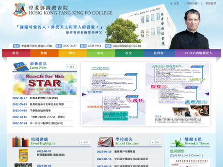 Website Screenshot of Hong Kong Tang King Po College