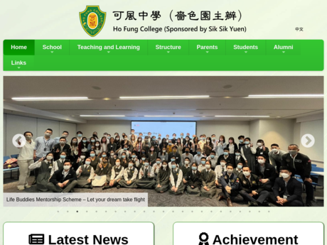 Website Screenshot of Ho Fung College (Sponsored By Sik Sik Yuen)
