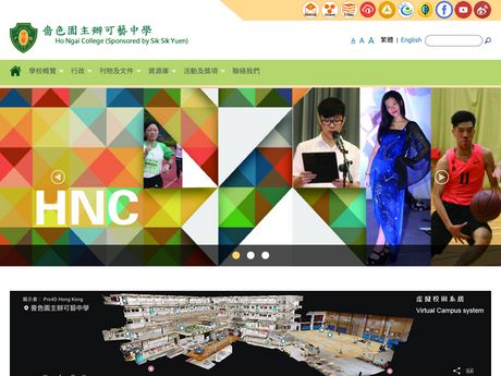 Website Screenshot of Ho Ngai College (Sponsored By Sik Sik Yuen)