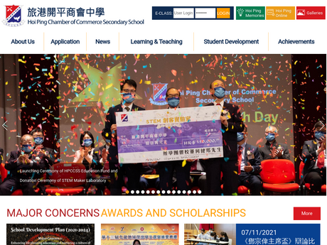 Website Screenshot of Hoi Ping Chamber of Commerce Secondary School