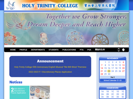 Website Screenshot of Holy Trinity College