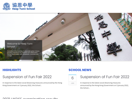 Website Screenshot of Heep Yunn School