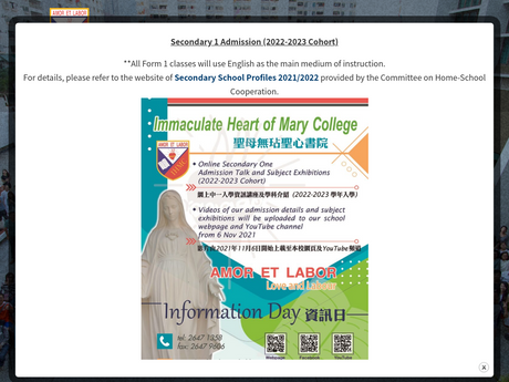 Website Screenshot of Immaculate Heart Of Mary College