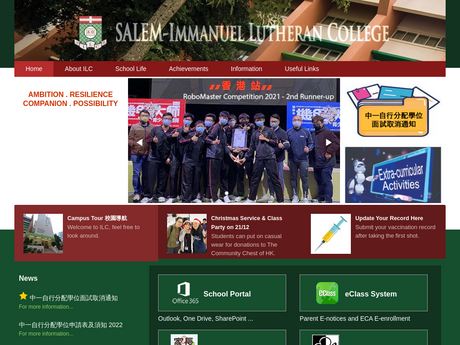 Website Screenshot of Salem-Immanuel Lutheran College