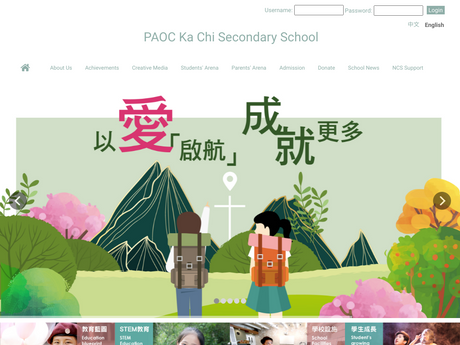 Website Screenshot of PAOC Ka Chi Secondary School