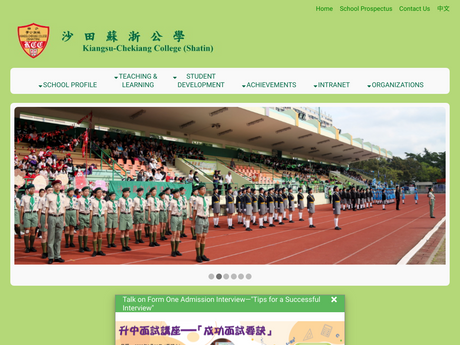 Website Screenshot of Kiangsu-Chekiang College (Shatin)