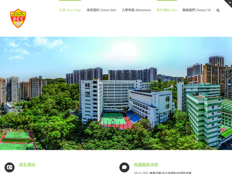 Website Screenshot of Kiangsu-Chekiang College