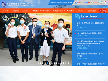 Website Screenshot of CCC Kei Long College