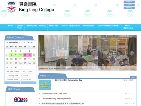 Website Screenshot of King Ling College