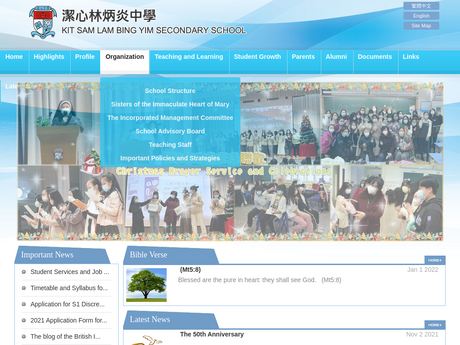 Website Screenshot of Kit Sam Lam Bing Yim Secondary School