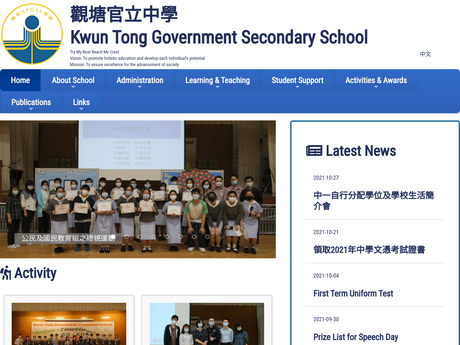 Website Screenshot of Kwun Tong Government Secondary School