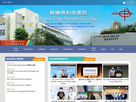 Website Screenshot of Kwun Tong Maryknoll College