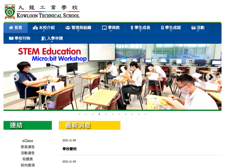 Website Screenshot of Kowloon Technical School
