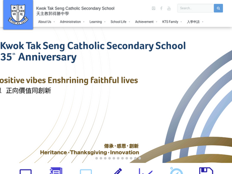 Website Screenshot of Kwok Tak Seng Catholic Secondary School