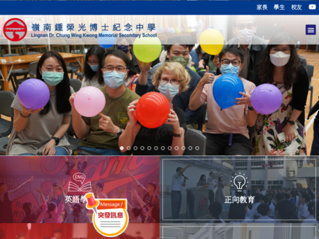 Website Screenshot of Lingnan Dr Chung Wing Kwong Memorial Secondary School