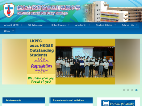Website Screenshot of NLSI Lui Kwok Pat Fong College
