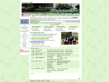 Website Screenshot of TWGHs Lo Kon Ting Memorial College