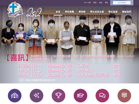 Website Screenshot of China Holiness Church Living Spirit College