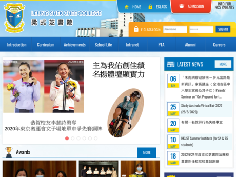 Website Screenshot of Leung Shek Chee College