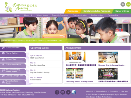 Website Screenshot of ELCHK Lutheran Academy