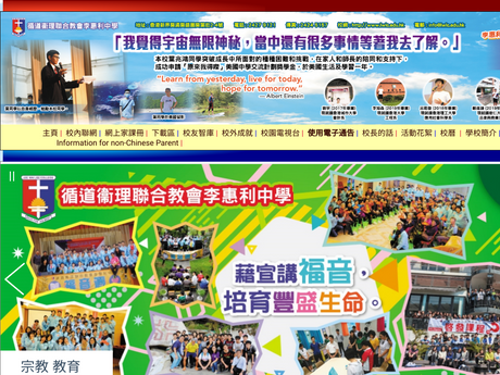 Website Screenshot of The Methodist Lee Wai Lee College