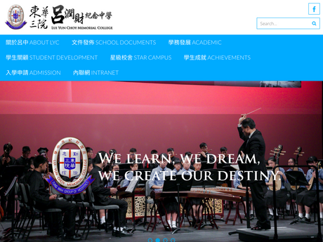 Website Screenshot of TWGHs Lui Yun Choy Memorial College