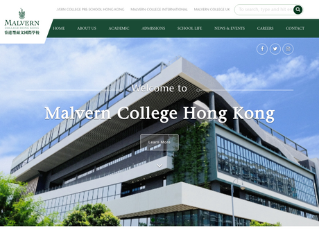 Website Screenshot of Malvern College Hong Kong