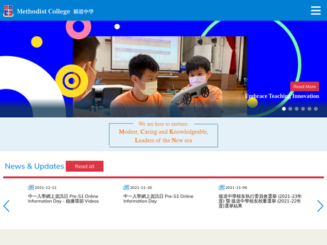 Website Screenshot of Methodist College