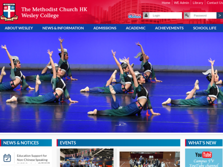 Website Screenshot of The Methodist Church HK Wesley College